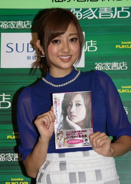 【芸能】菊地亜美、事務所後輩の能年玲奈に「乗っかることしか考えていない」
