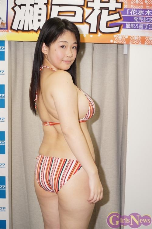 【画像あり】 平安時代にモテそうなGカップおっぱいの瀬戸花(22) これはノーチェンジ!