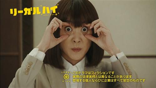 【画像】 ついに新垣結衣さん終了のお知らせwwwwwwww