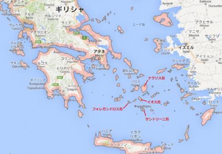 ギリシャ旅行2013