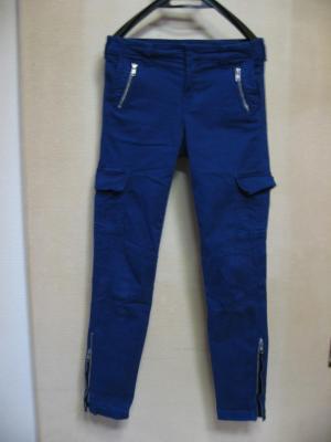 jeansJ Brand Maverick