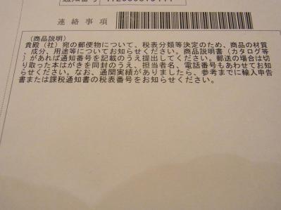 RIMG1003_20130425232503.jpg