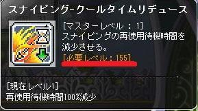 Maple131121_160855.jpg