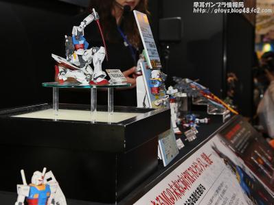 SHIZUOKA HOBBY SHOW 2013 2224