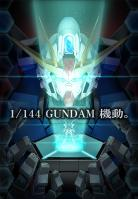 GUNDAM-BF 01