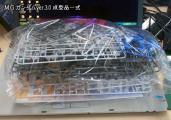 MG RX-78-2 ガンダムVer.3.0 by川口名人