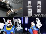 MG RX-78-2 ガンダムVer.3.0 by川口名人08