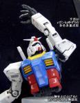 MG RX-78-2 ガンダムVer.3.0 by川口名人09