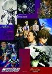 OVA展クリアファイル02