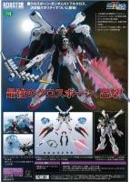 ROBOT魂 クロスボーン・ガンダムX1フルクロスの商品説明画像