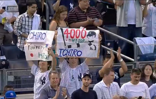 ichiros fan congratulates 4000 hits