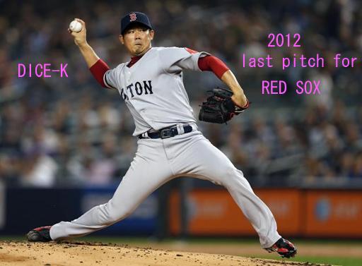 daisuke matsuzaka 2012 last pitch for RED SOX.