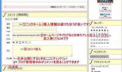 3_201309151134142a6.jpg