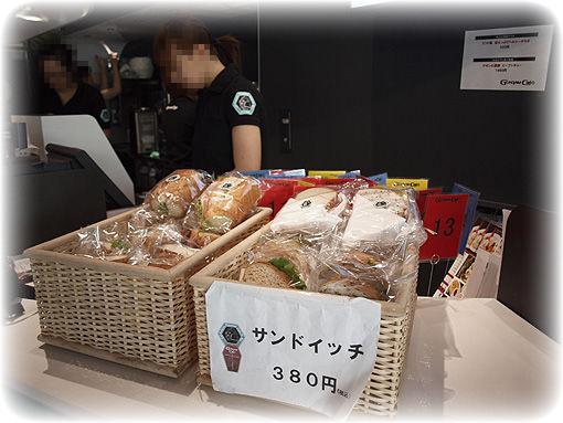 1モーニングサンドイッチ1
