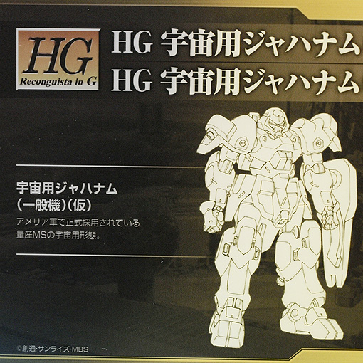 MHS2014_534.jpg