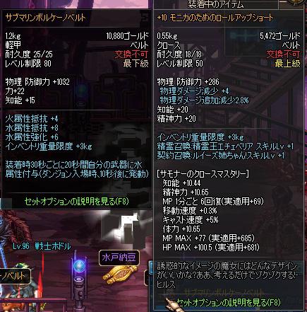 20130625-12.jpg