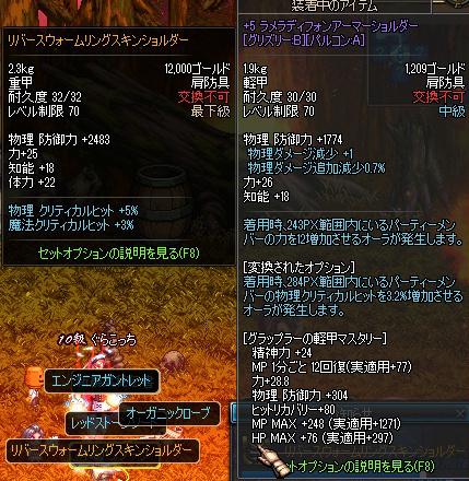 20130625-7.jpg