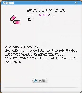 20130829-6.jpg