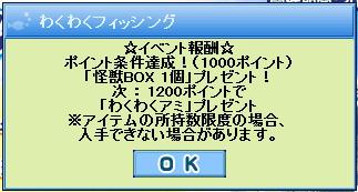 20130921-5.jpg
