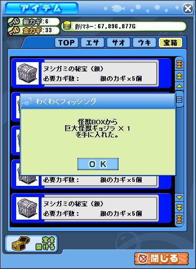 20130921-6.jpg