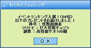20130926-1.jpg
