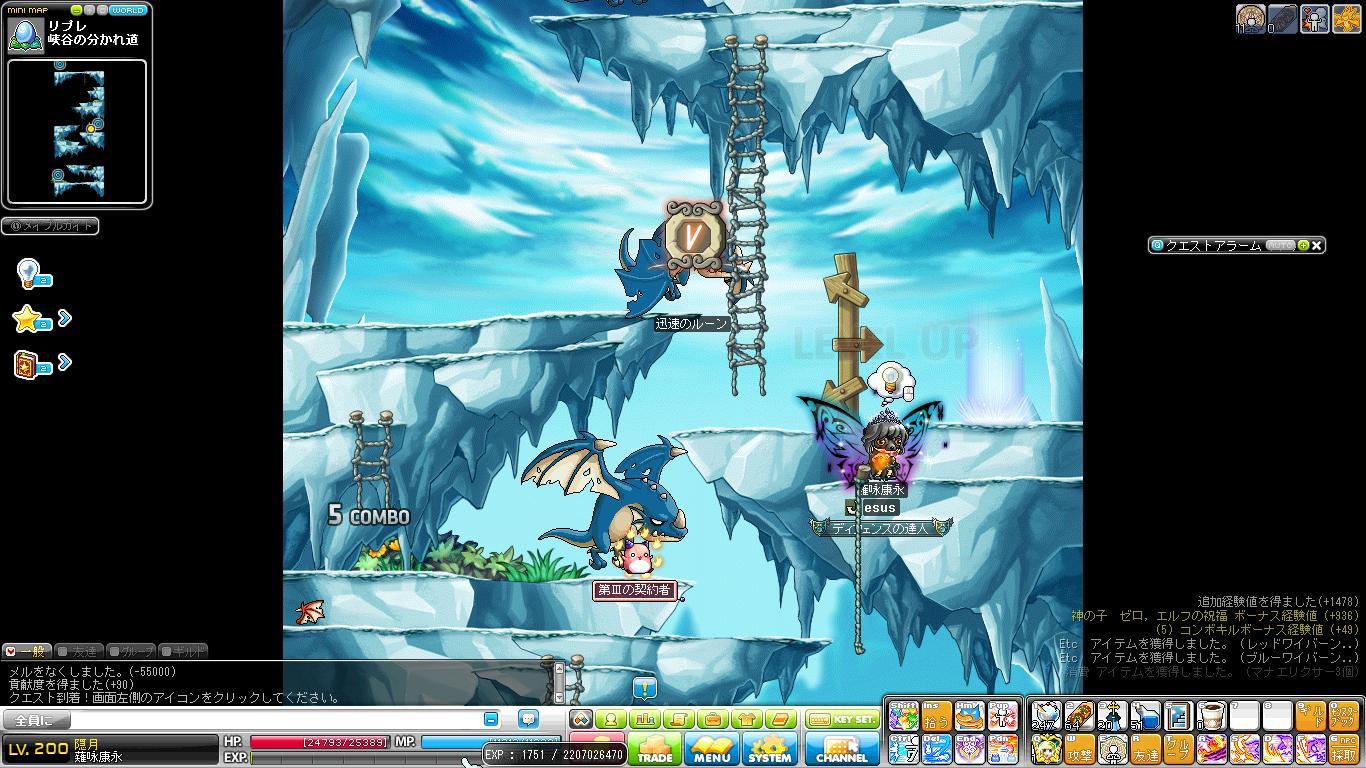 Maple141007_213413.jpg
