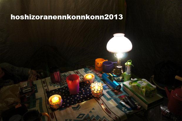 shana22 DSC08337