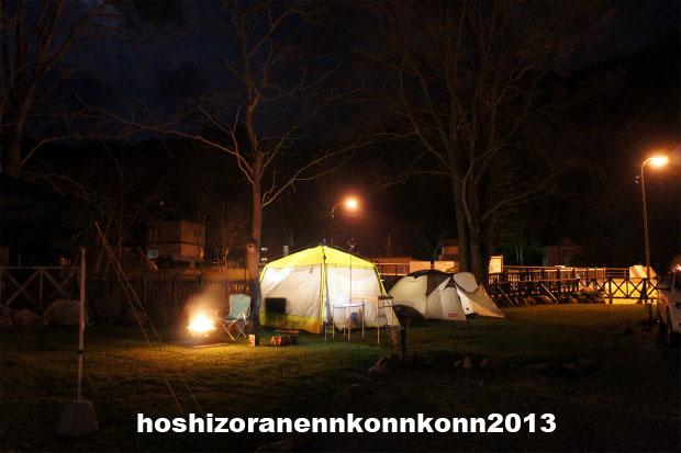 shana24 DSC08371