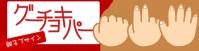 gcp_logo_mini.png