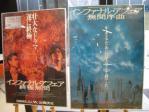 「インナファル・アフェア」ポスター