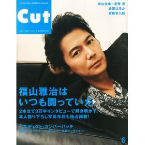 「CUT」6月号