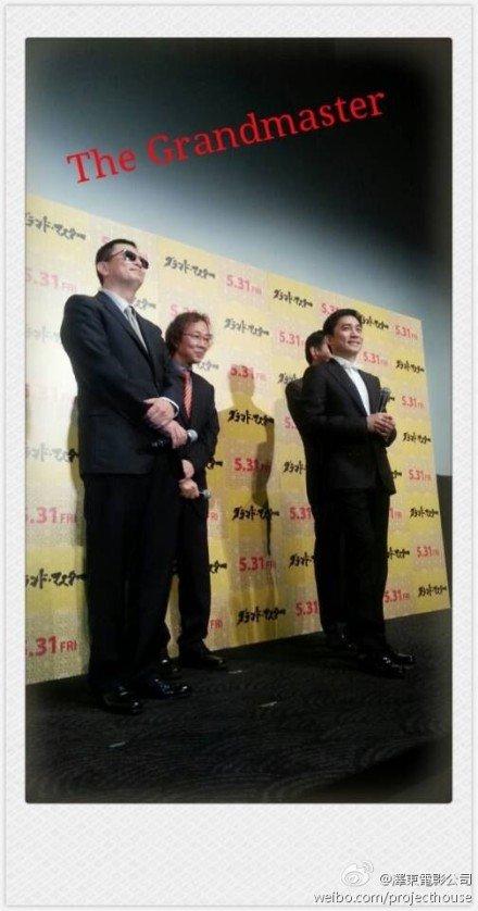 トニーさん@「グランド・マスター」ジャパンプレミア2