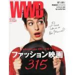 「WWD」