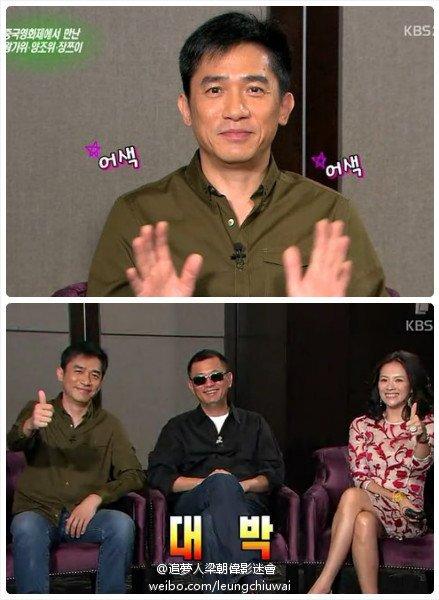 トニーさん@韓国TV出演1