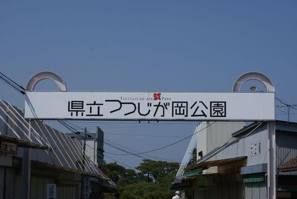 20130517-01