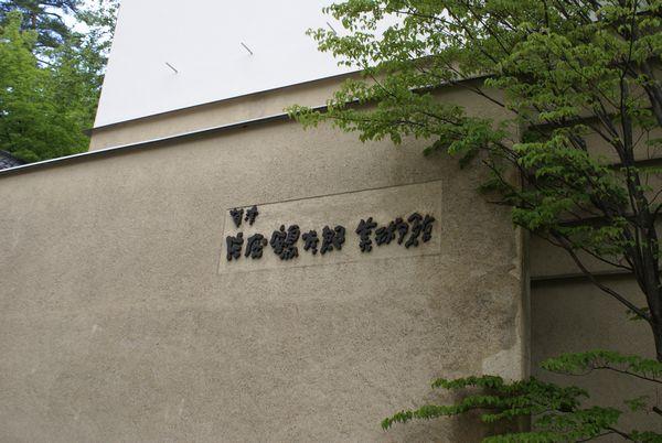 20130728-05