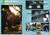 oshinagaki0211.jpg