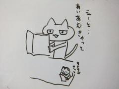 2013_0428SUNDAI19890017