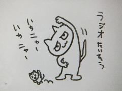 2013_0428SUNDAI19890023