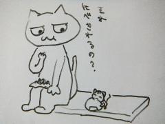 2013_0428SUNDAI19890038