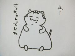2013_0428SUNDAI19890048