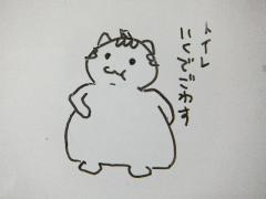 2013_0503SUNDAI19890008