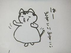 2013_0503SUNDAI19890021