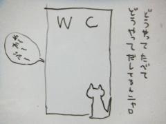 2013_0503SUNDAI19890022