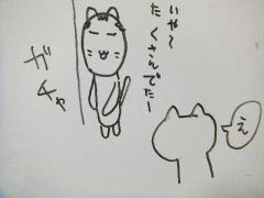 2013_0504SUNDAI19890009