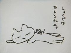 2013_0504SUNDAI19890022