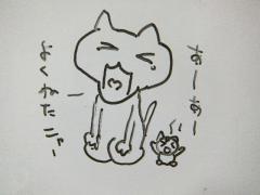 2013_0514SUNDAI19890004