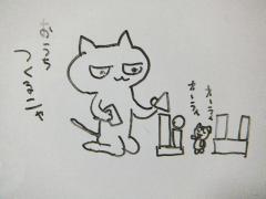 2013_0514SUNDAI19890008