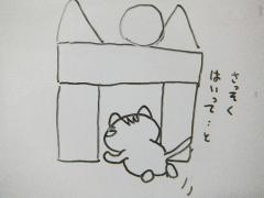 2013_0519SUNDAI19890014