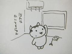 2013_0519SUNDAI19890021